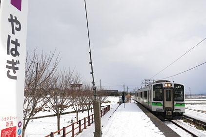 0044.jpg