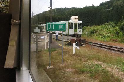 0045.jpg