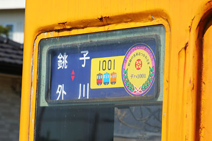 0091.jpg
